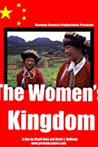 Image of The Women's Kingdom