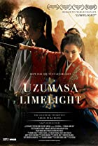Image of Uzumasa Limelight