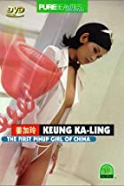 Image of The First Pinup Girl of China