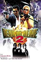 Image of Dead or Alive 2: Tôbôsha