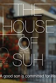 The House of Suh (2010) Poster - Movie Forum, Cast, Reviews