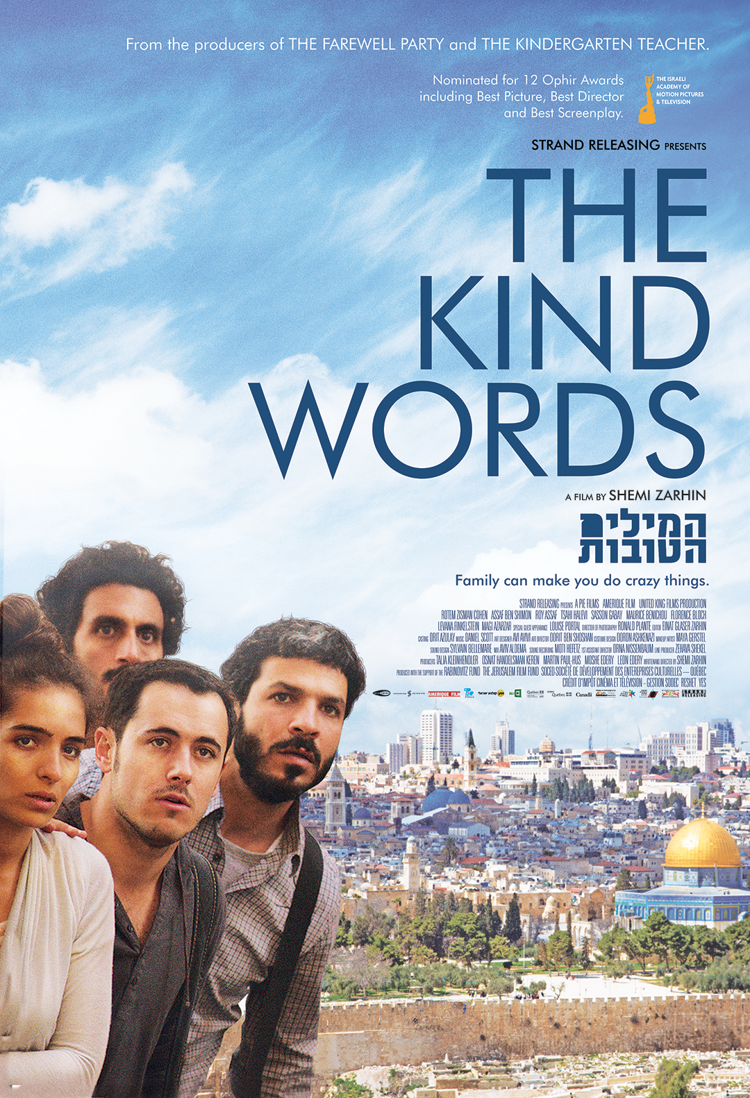 image The Kind Words Watch Full Movie Free Online