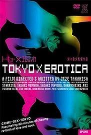 Tôkyô X erotika: Shibireru kairaku Poster