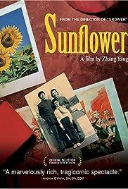 Xiang ri kui(2005) Poster - Movie Forum, Cast, Reviews
