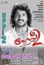 Image of Uppi 2