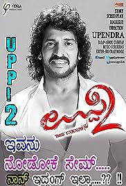 Uppi 2(2015) Poster - Movie Forum, Cast, Reviews