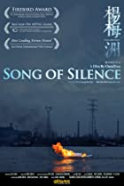 Image of Song of Silence