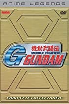 Image of Kidô butôden G Gundam
