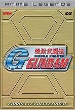 Kidô butôden G Gundam