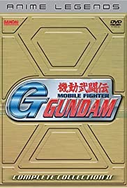 Kidô butôden G Gundam Poster