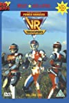 Vr Troopers DVD Review