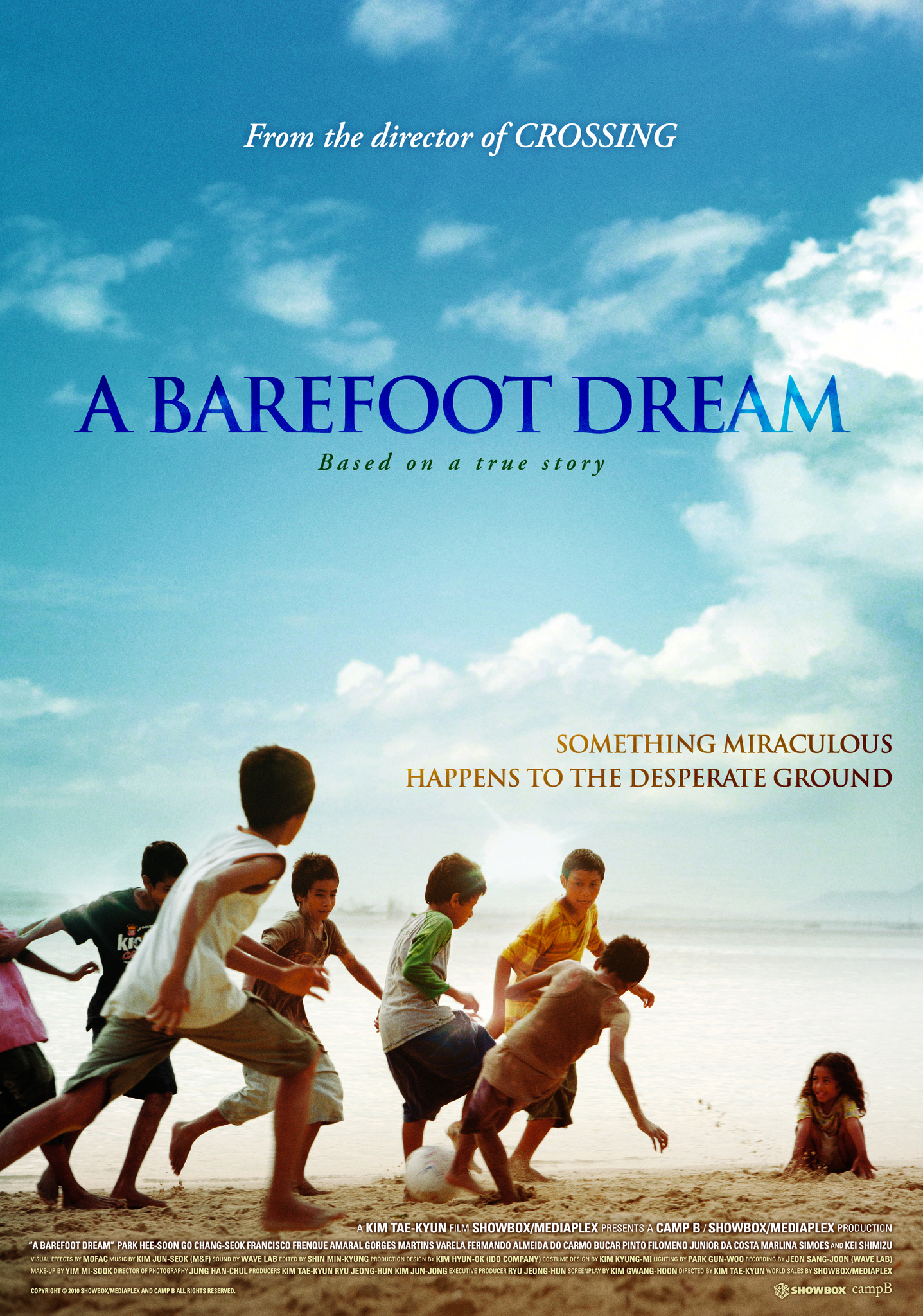image Maen-bal-eui ggoom Watch Full Movie Free Online