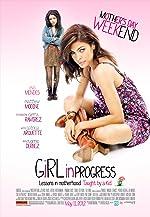 Girl in Progress(2012)