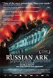 Russkiy kovcheg(2002) Poster - Movie Forum, Cast, Reviews