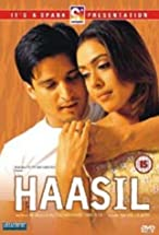 Primary image for Haasil