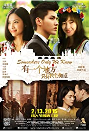 Watch Movie Somewhere Only We Know (2015)