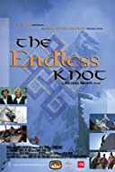 The Endless Knot 2007