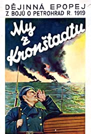 We Are from Kronstadt (1936) Poster - Movie Forum, Cast, Reviews