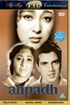 Anpadh (1962) Poster