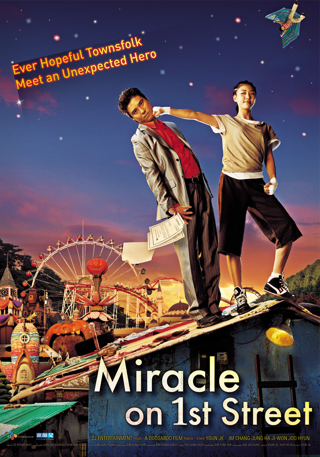 Image 1 beon-ga-eui gi-jeok Watch Full Movie Free Online
