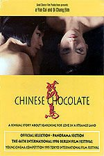 Chinese Chocolate watch online