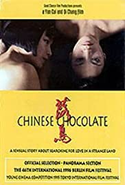Chinese Chocolate(1995) Poster - Movie Forum, Cast, Reviews