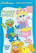 Primary image for Muppet Babies: The Next Generation