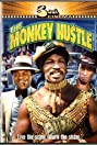 The Monkey Hu$tle (1976) Poster
