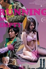 Ranningu on enputi Poster