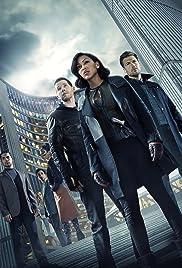 Minority Report Poster - TV Show Forum, Cast, Reviews