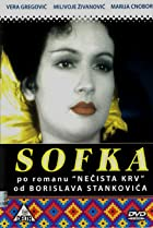 Image of Sofka