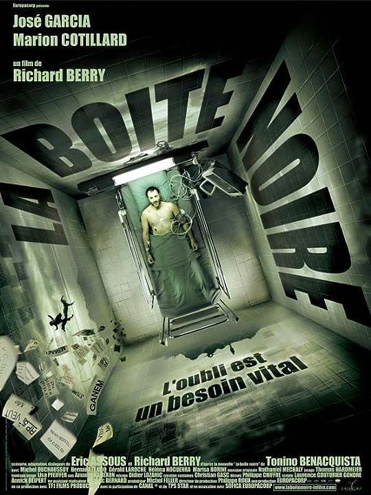 La boîte noire (2005)