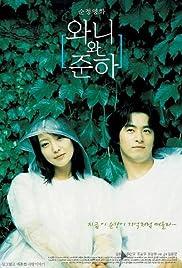 Wanee wa Junah(2001) Poster - Movie Forum, Cast, Reviews