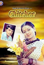 Chitchor (1976) Poster - Movie Forum, Cast, Reviews