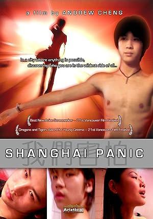 Shanghai Panic 2002 with English Subtitles 11