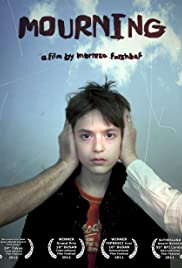 Soog(2011) Poster - Movie Forum, Cast, Reviews