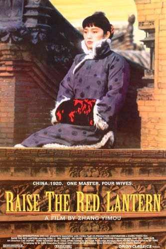 Raise the Red Lantern