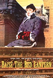 Raise the Red Lantern (1991) Poster - Movie Forum, Cast, Reviews