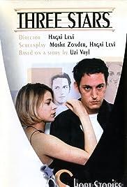 Malka Lev Adom Poster