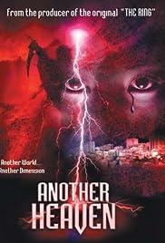Anaza hevun(2000) Poster - Movie Forum, Cast, Reviews