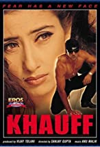 Primary image for Khauff