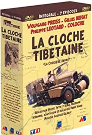 La cloche tibétaine Poster