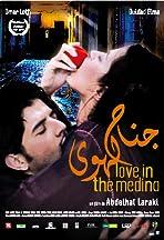 Love in the Medina