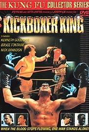 Kickboxer King Poster