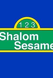 Shalom Sesame Poster
