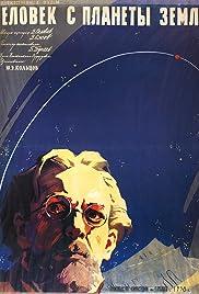 Chelovek s planety Zemlya Poster