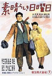 Subarashiki nichiyôbi Poster