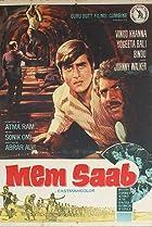 Image of Memsaab