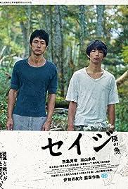 Seiji: Riku no sakana Poster