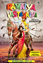 Ramaiya Vastavaiya(2013)
